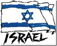 Israeli_flag_4