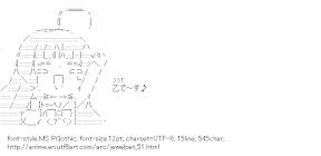 [AA]Mizushirou Kanon (Jewelpet)