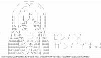 TwitAA 2014-01-14 18:40:16