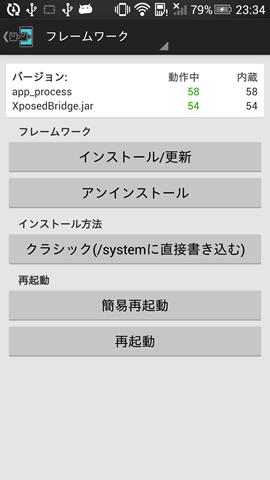 2014-09-10 23.34.51
