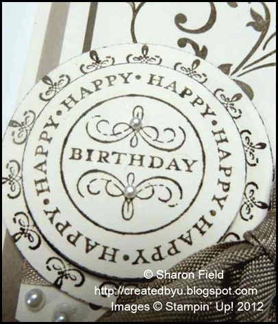 hostess happiest birthday wishes sentiment punched wtih two circle punches