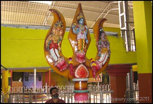 Vidya Sury Trishul