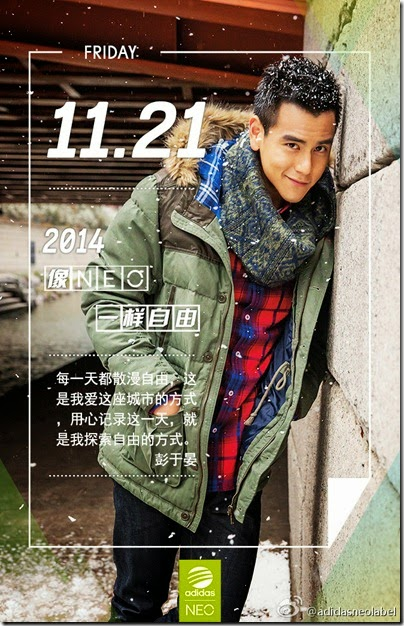 adidas Neo Label X Eddie Peng 2014 Winter 03