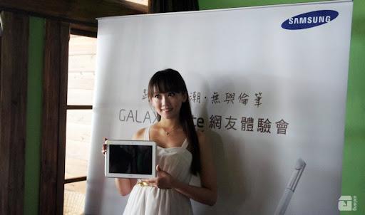 [Evnet] 期待度100%的手寫平板-Galaxy Note 10.1體驗會記實!