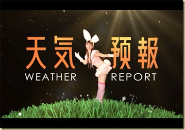 用IPONE也能看WEATHER GIRL1
