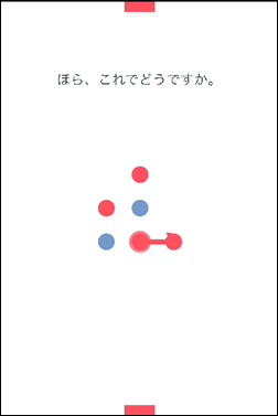 2014060212562201