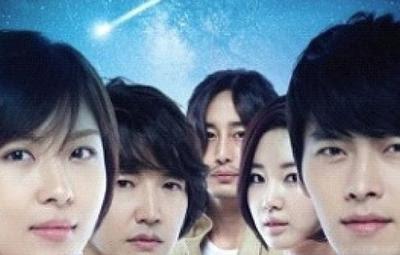 El jardin secreto novela coreana estreno magazine for Jardin secreto capitulo 1