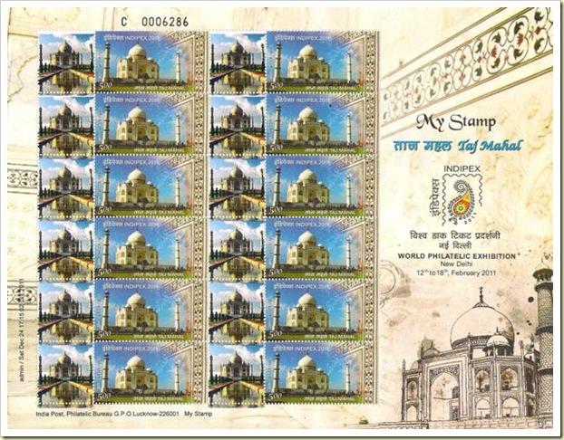 Taj My stamp