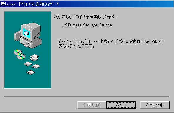 [image%255B29%255D.png]