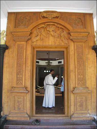 Door of Museum