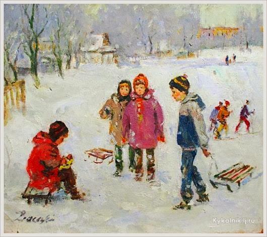Васецкий Григорий Степанович (Украина, 1928) «Зимняя прогулка»