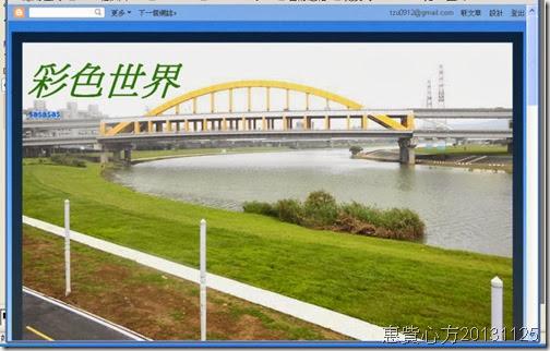 bg10.jpg_副本