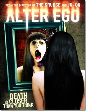 alter-ego-new
