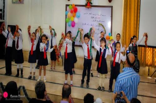 مدرسه السلام الخاصه (حفله حضانه )-120.jpg