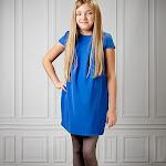 eleganckie-ubrania-siewierz-025.jpg