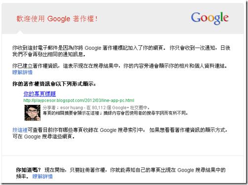 google author-02