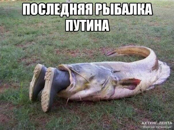 Последняя рыбалка