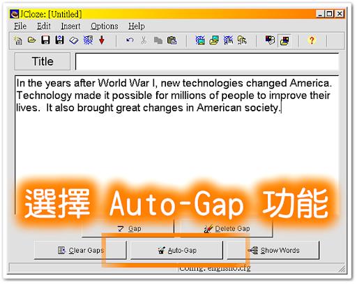在克漏字畫面選擇 Auto-Gap 功能