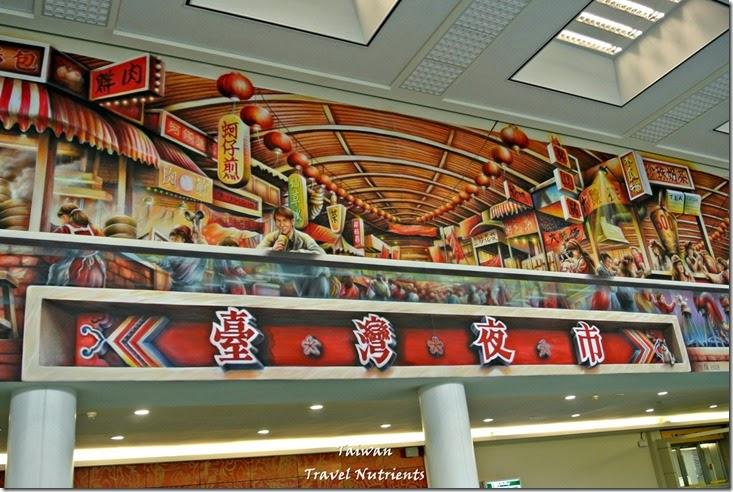 桃園機場第一航廈 (18)