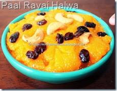 Paal Ravai Halwa