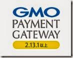 gmo_payment_gateway