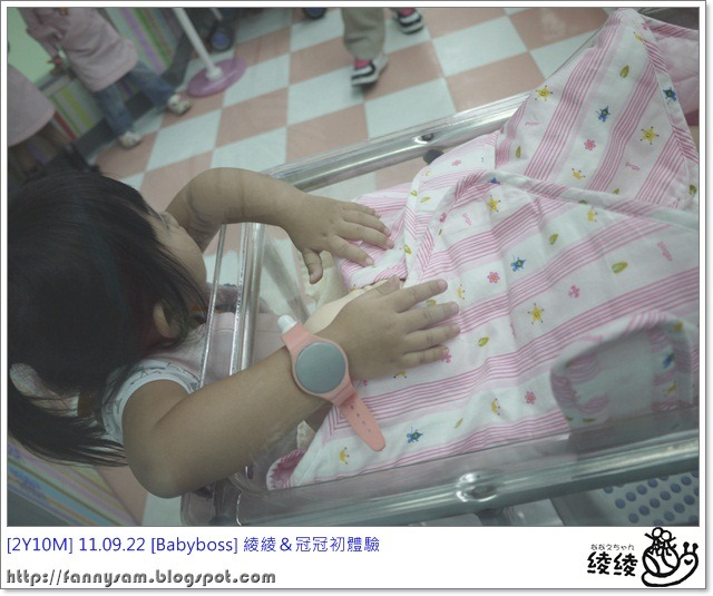 Baby窒息生亡?