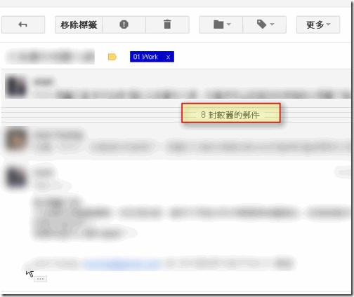gmail GTD-20