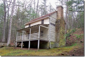 Lee Cabin at the Lost River State Park in Hardy Co. WV