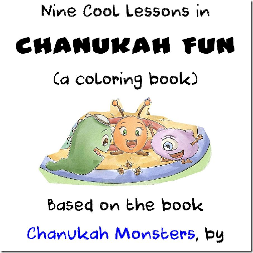 image from Chanukah Monsters, by Jennifer Tzivia MacLeod