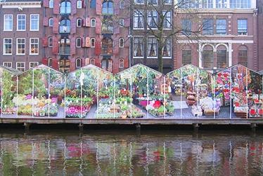 سوق الورود