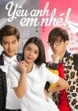 Yêu Anh, Em Nhé (2014)