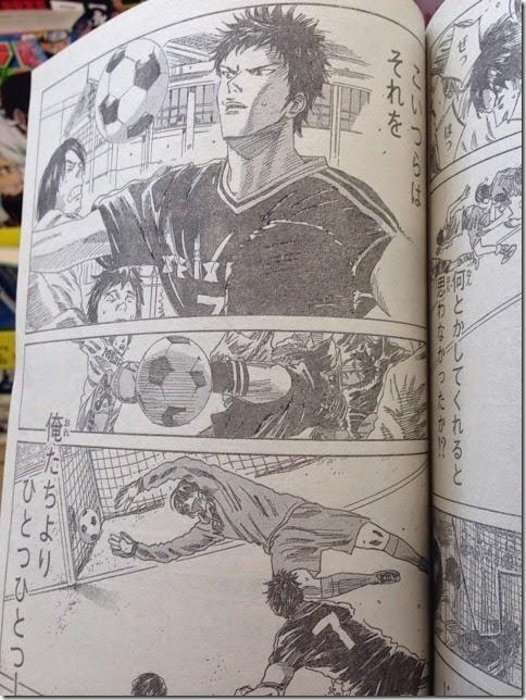 DAYS (漫画)の画像 p1_10