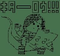 Kitaro and Ittan Momen (GeGeGe no Kitaro)