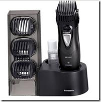 Panasonic-Grooming-Kit-ER-GY-offer buytoearn