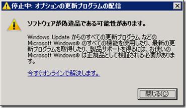 none-lic-download-03