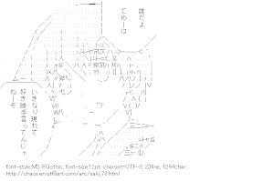 [AA]Miyanaga Saki (Saki)