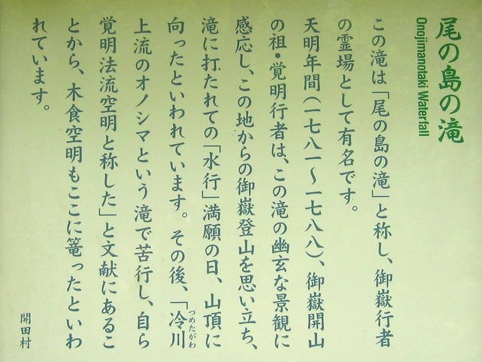 nagano03_a_9.jpg