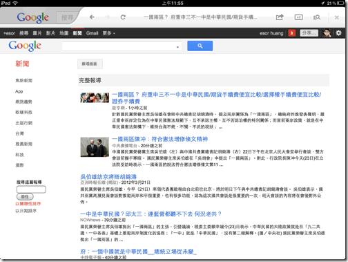 0 google news-11