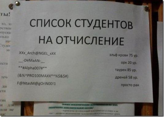 faae482b376a40796195d136ea9_prev