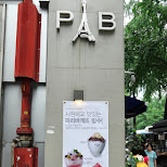 PB - paris baguette in Seoul, Seoul Special City, South Korea