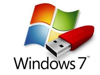 windows7 pelo pendrive