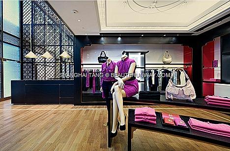 Shanghai Tang Mansion Spring Summer Women Collection bags clutches silk dress mandarin collar jacket skirt blouse pant cardigan