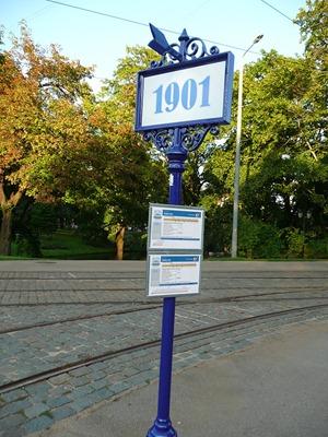 Рига, остановка трамвая