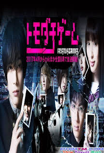 Trò Chơi Tình Bạn - Tomodachi Game SP (Friends Games)