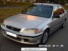 продам авто Honda Civic Civic Ferio (EK)