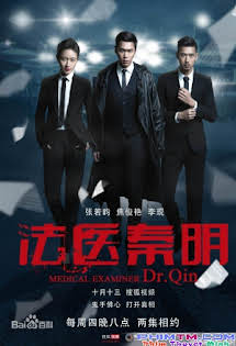 Pháp Y Tần Minh - Dr. Qin Medical Examiner Tập 20-End