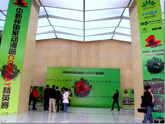 ZhongXingBei(Tianjin) 180