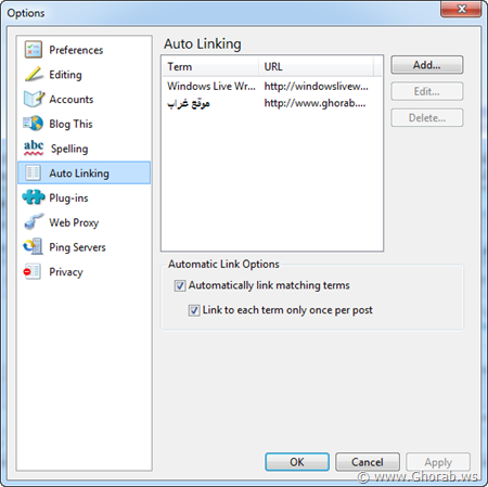 auto linking options