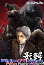 Kagewani - 影鰐-kagewani- Tập 12 13 Cuối