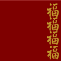 Chinese New Year Wish Red/Gold icon